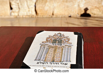 Travel Photos of Israel - Jerusalem Western Wall - Sidor...