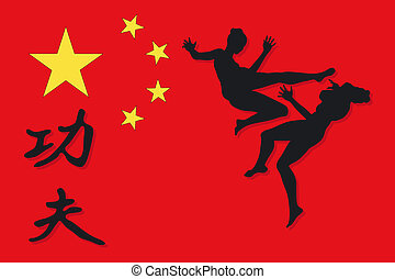 Kung Fu Illustration - Illustration Kung Fu Silouette with...