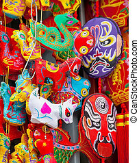Chinese Colorful Souvenir Silk Decorations Beijing, China....