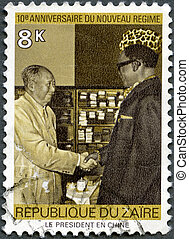 ZAIRE - 1975: shows President Mobutu visiting Chairman Mao -...