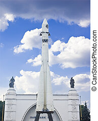 The First Russian space ship quot;Vostok-1quot; - Monument...