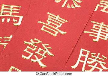 """Chinese New Year Banner - A sign with the words:\\\""""Gong Xi..."""