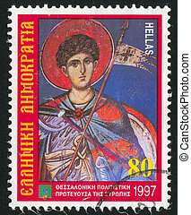 Saint Dimitrios - GREECE - CIRCA 1997: stamp printed by...