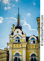 kiev - Buildings in Kiev taken in Ukraine in summer. Ukraine