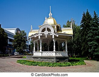 The Pavilion (Altanka), Sumy, Ukraine - The Pavilion (in...