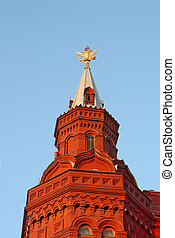 Museum Tower - Russia, Moscow Tower of a historical museum A...