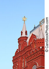 Museum Fragment - Russia, Moscow Tower of a historical...