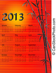 Chinese calendar 2013 red silk - A 2013 calendar. Chinese...