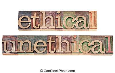 不道德, 倫理, 木頭, 類型, 詞