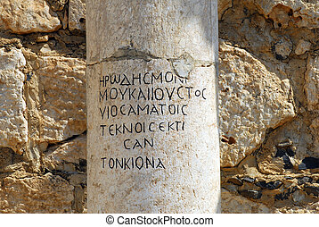 Travel Photos of Israel - Sea of Galilee - Ancient column in...