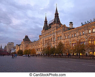 GUM on Red Square in dusk. Moscow - Kind to the GUM on Red...