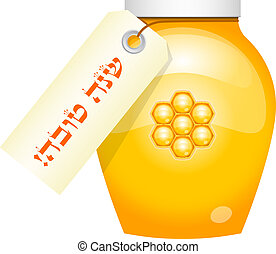 "honey with ""Happy new year"" label - Vector illustration of..."