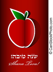 "Shana Tova - Vector ""Happy New Year"" (hebrew) greeting card..."