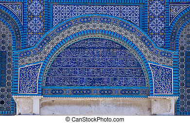 Dome of the rock - Ditails on the Dome of the rock in the...