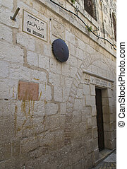 Via Dolorosa - The Fifth station of the Via Dolorosa in the...