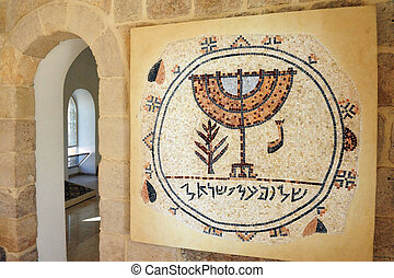 Travel Photos of Israel - Good Samaritan Byzantine Church -...