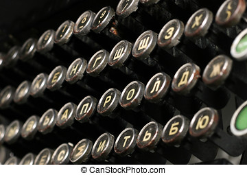 close-up of a keyboard from a vintage russian typewriter