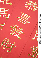 "Chinese New Year Banner - A sign with the words:\""Gong Xi..."