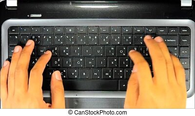 Fast writing on computer keyboard