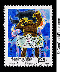 A Stamp printed in China shows a fairy story of Pan Gu,the...