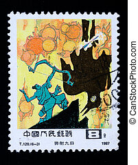 A Stamp printed in China shows Hou Yi shooting the sun - A...