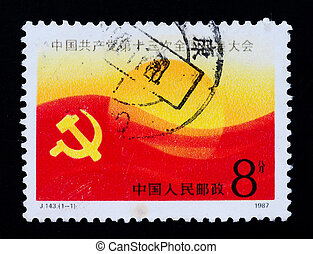 A Stamp printed in China shows the 13th congress of CPC
