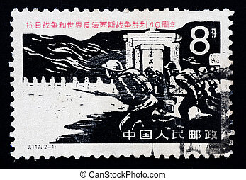 A Stamp printed in China to commemorate the 40 anniversary...