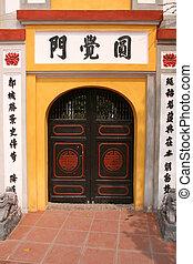 Ho Chi Minh Place of Residence, Hanoi - Ho Chi Minh...