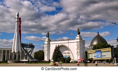 All-Russian Exhibition Center - Russian Exhibition Center,...
