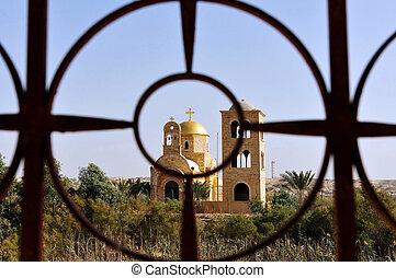 Pilgrims in the Holy Land - Qasr el Yahud Baptismal Site -...