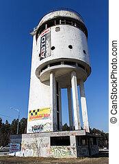 Water tower in Ekaterinburg