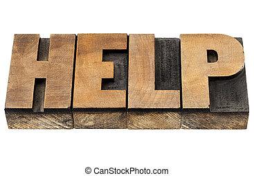 詞, 木頭, 類型, 幫助