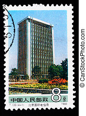 A stamp printed in China shows Beijing International...