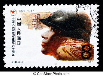 A stamp printed in China shows the 60th anniversary of...