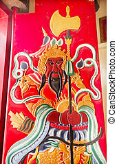 Guan Yu Door Tin Hau Temple,Sea Godess, Stanley, Hong Kong -...