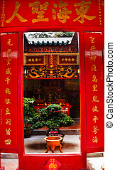 Red Doors Tin Hau Temple,Sea Godess, Stanley, Hong Kong -...