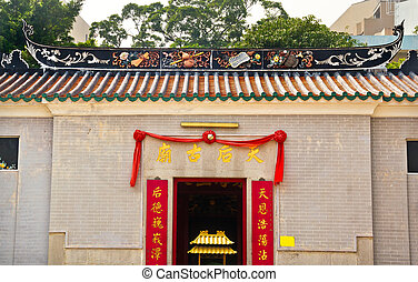 Tin Hau Temple,Sea Godess, Stanley, Hong Kong - Tin Hau...