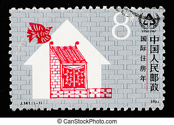 A stamp printed in China shows International Year of...