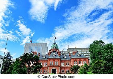 Former Hokkaido Government Office Building. (Sapporo,...