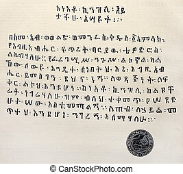 Facsimile - Reproduction of a letter sent from emperor...