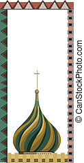 Frame with Kremlin Dome - Frame illustration with Kremlin...
