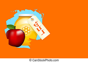 Rosh Hashanah card - Vector Rosh Hashanah new year greeting...