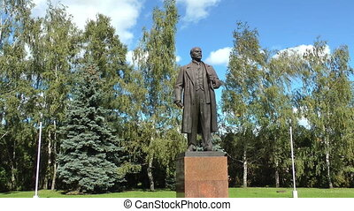 Lenin monument in Moscow, Russia, East Europa