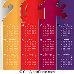 Calendar 2013 - Clean 2013 business wall calendar