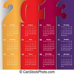 Calendar 2013 - Clean 2013 business wall calendar