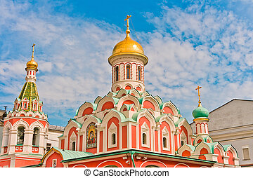 Cathedral of the Mother of God's Kazan Icon in Moscow