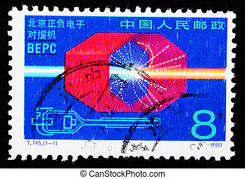 Stamp printed in China shows Beijing Electron Positron...