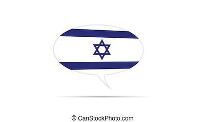 Israel Flag Speech Bubble - Spinning Israel Flag Speech...