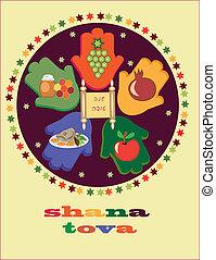 shana tova ,holiday background - yellow background with...