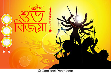 Goddess Durga - illustration of goddess Durga in Subho...